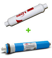 Комплект мембрана и пост-фильтр Filter1 для осмоса CSVROF1