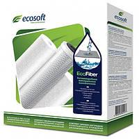 Комплект картриджей для бытового фильтра Ecosoft EcoFiber CSV3ECOFIB
