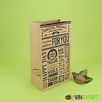 Подарунковий (паперовий) пакет 125*60*225 з дном, кольоровий