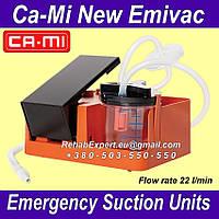Портативный ножной блок всасывания Ca-Mi New Emivac Flow rate 22 l/min