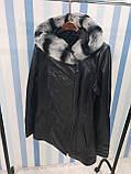 Женская кожаная утепленная куртка с капюшоном на подстежке, фото 5