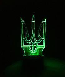 3d-світильник Тризуб, Герб України, 3д-нічник, кілька підсвічувань (батарейка+220В)