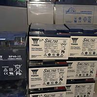 Скупка автоаккумуляторов от погрузчиков. Приём б у батареи в регионах Киева. Срочная покупка АКБ.