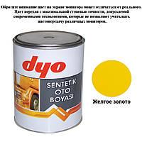 Краска алкидная (синтетическая) Dyo Желтое золото 1l