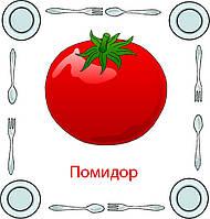 Помидор с поля оптом - Бобкат, Тарпан, Мирсини - от производителя!