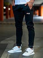 Теплые мужские спортивные штаны Fila черные (ЗИМА) с начесом на манжетах реплика