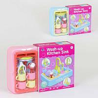 Игровой набор Кухонная раковина со световыми и звуковыми эффектами с циркулирующей водой R182907