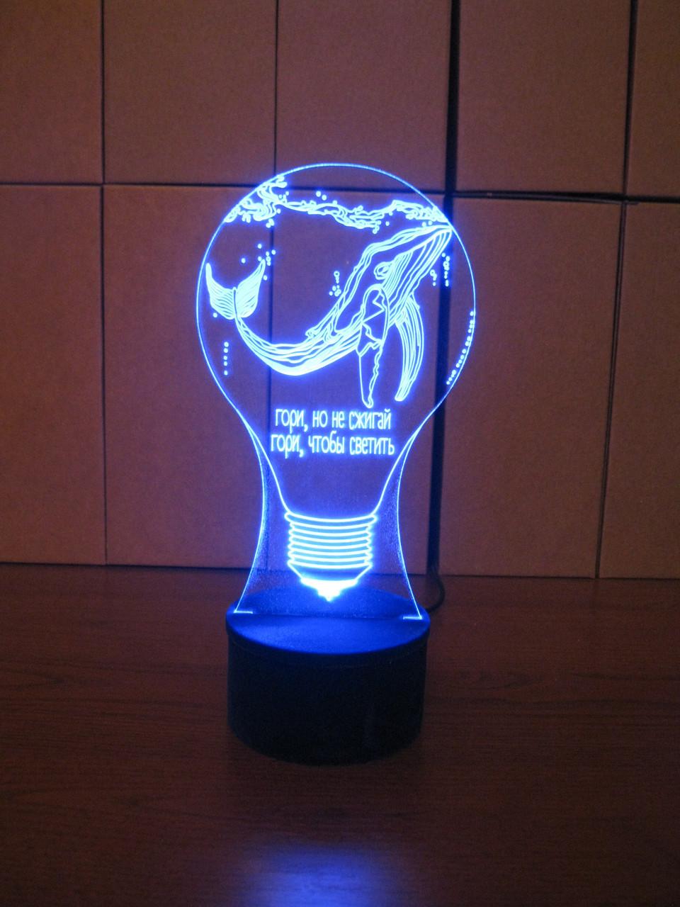 3d-светильник Кит в лампочке, 3д-ночник, несколько подсветок (на батарейке)