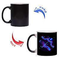 Сказочная чашка хамелеон Знак зодиака Стрелец 330 мл, фото 1