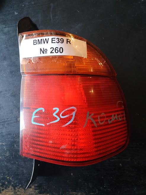 №260 Б/у фонарь задний правий універсал 63218371328 для BMW 5 Series E39 1996-2003