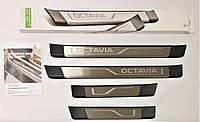 Оригинальные Чехия накладки на пороги  к-т 4 шт Шкода Октавия А7 Octavia A7 с хромом SkodaMag 5E0071303A, фото 1