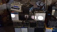 Приём аккумуляторов в Сумах и области, сдать аккумуляторы б у в Сумах