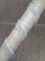 Отделочная декоративная резинка 10 мм серебро