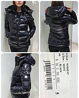 Пуховик  женский  зимний   бренд AMN