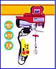 Тельфер Euro Craft с кареткой 500 КГ✔1600 кВт ✔лебедка с передвижным механизмом ✔ Качество!✔ Гарантия 1 год!, фото 2