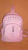 Рюкзак розовый для школы и прогулок по городу