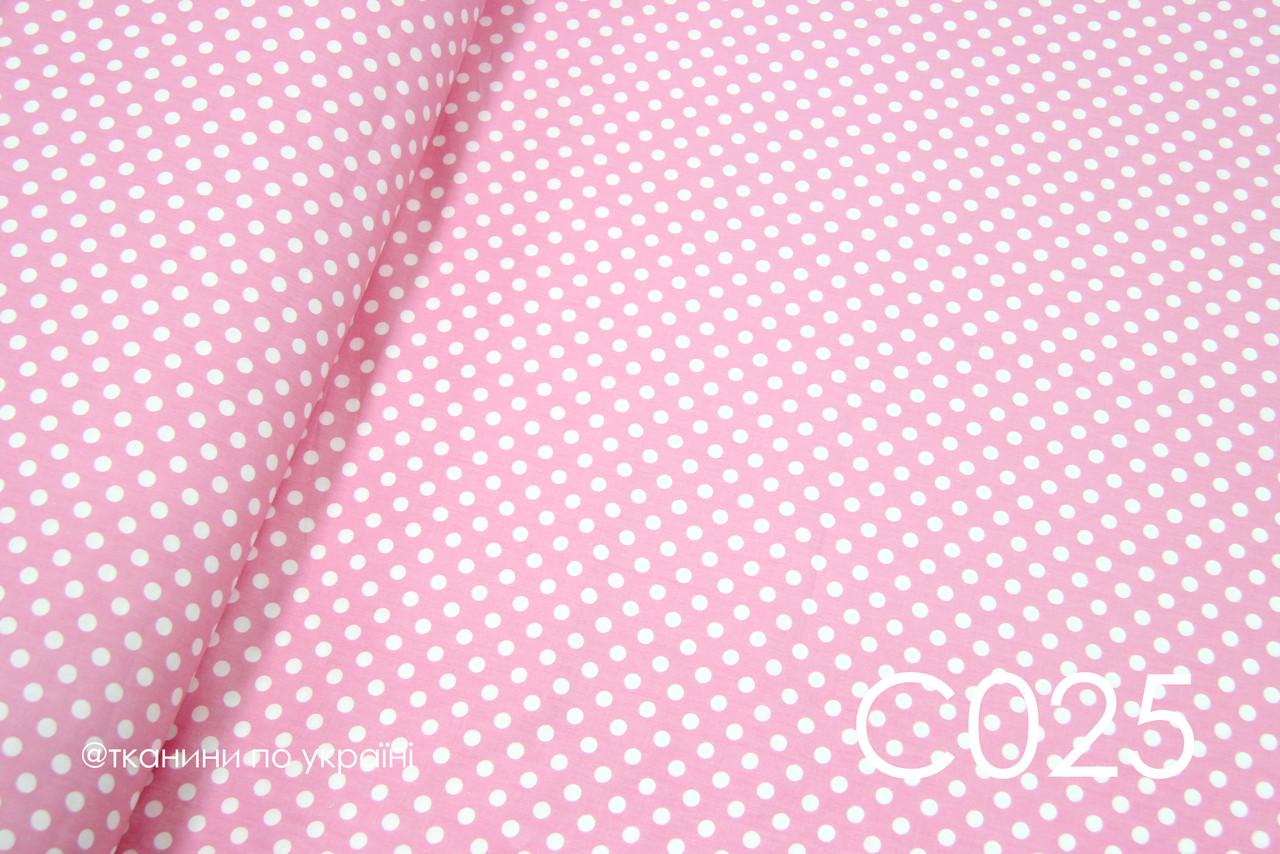 Ткань сатин Горох на розовом 8 мм