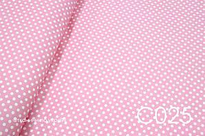 Тканина сатин Горох на рожевому 8 мм