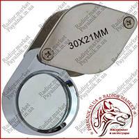 Лупа ручная ювелирная с LED подсветкой, 30-и кратное увеличение, диаметр 21мм (MG21007)