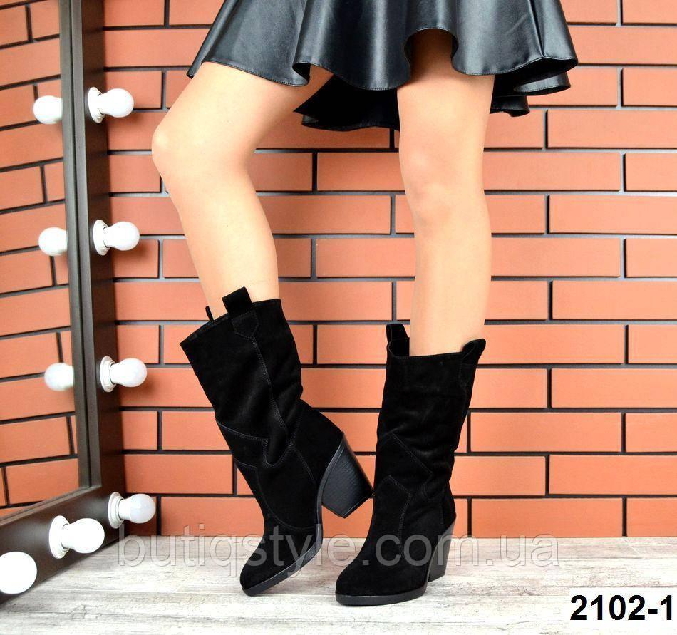 Черные женские сапоги =Texas/2= натуральная замша на каблуке Зима