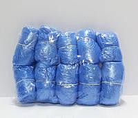 Бахилы голубые медицинские одноразовые 3,5 гр 15 мкр. 1045