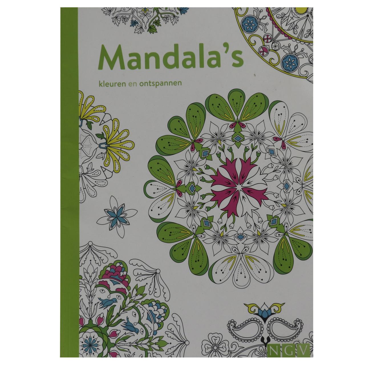 "Раскраска антистресс ""Mandalas"" Lidl (7051): продажа, цена ..."