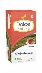 Чорный байховый чай «Симфония Вкуса» 50г. (25*2г)