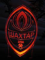 3d-светильник ФК Шахтер (Шахтар), 3д-ночник, несколько подсветок (батарейка+220В)