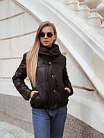 """Стеганая женская куртка на синтепоне """"Паола"""" с карманами"""
