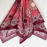 10824-6, павлопосадский платок на голову хлопковый (саржа) с подрубкой, фото 9