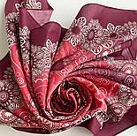 10824-6, павлопосадский платок на голову хлопковый (саржа) с подрубкой, фото 8