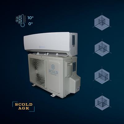 Холодильні агрегати спліт-системи Кулбаїн SCold AgK