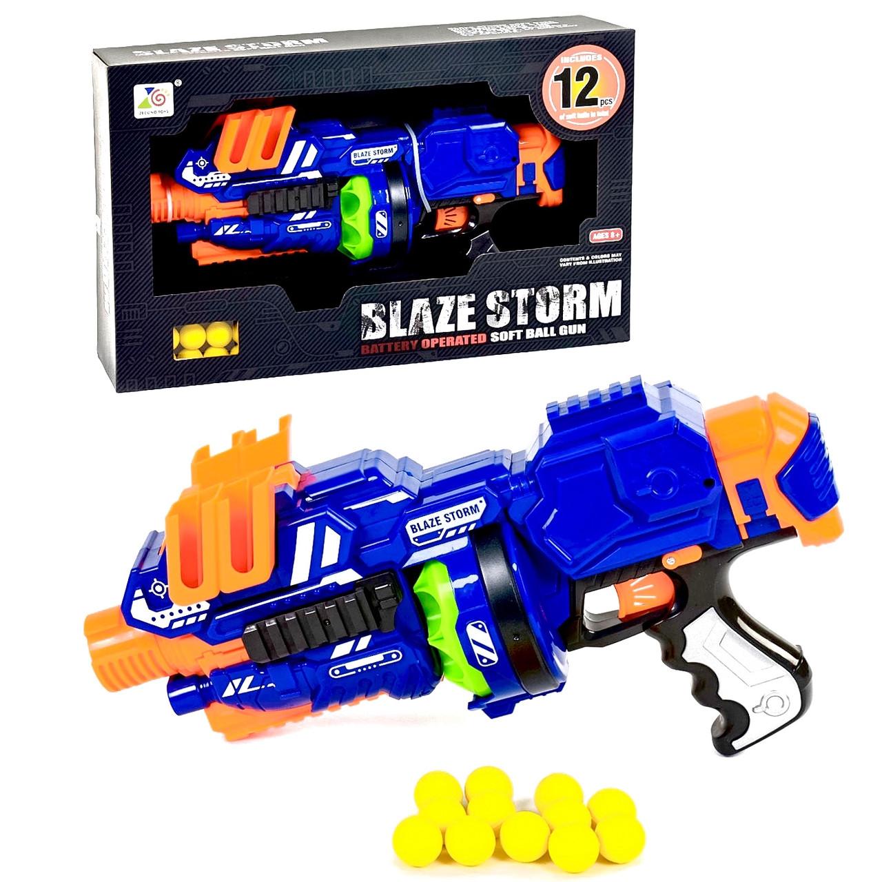 Бластер ZC 7087 пістолет