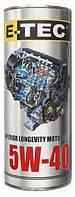 Моторное масло E-TEC EVO 5W-40 (1л)