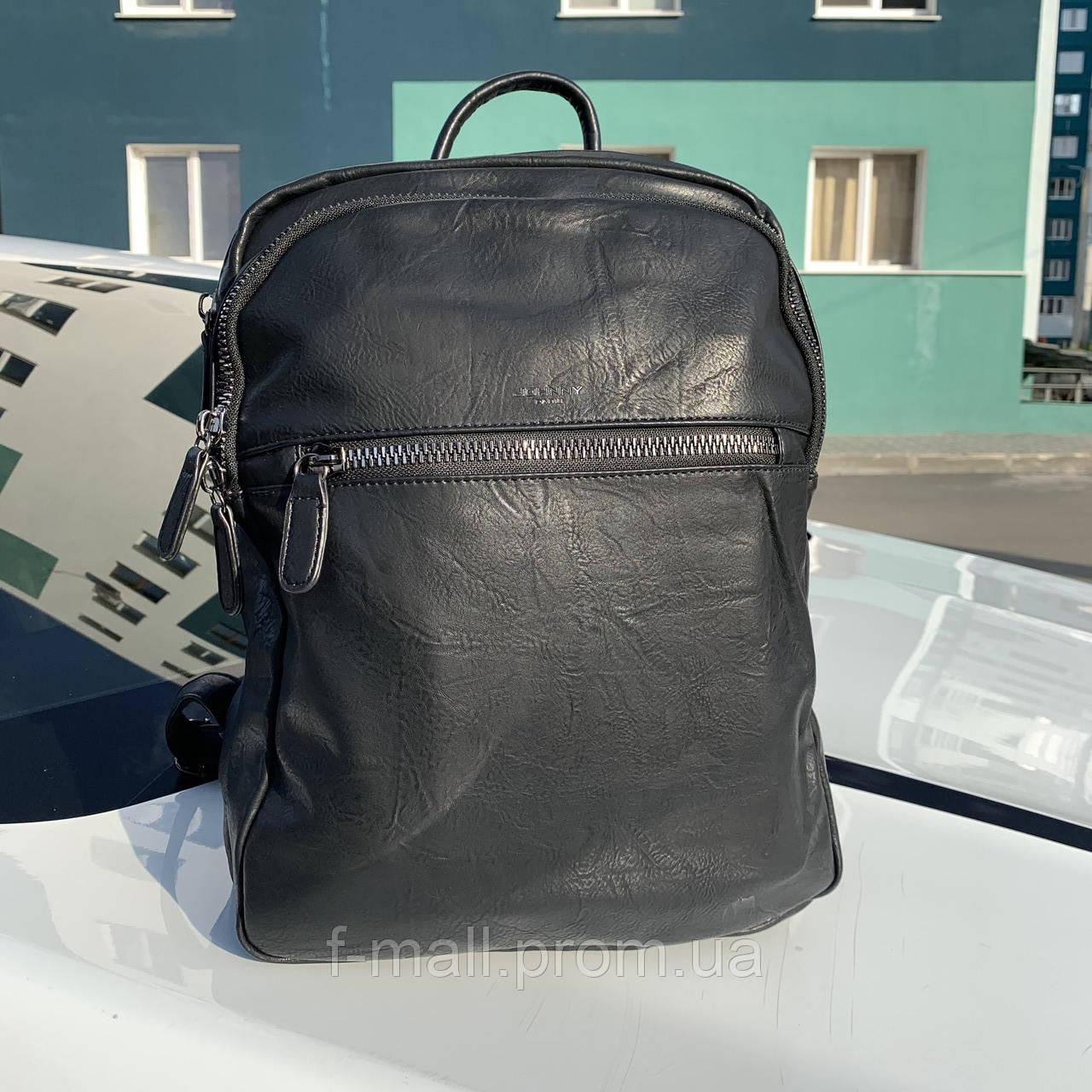 Мужской кожаный рюкзак черный