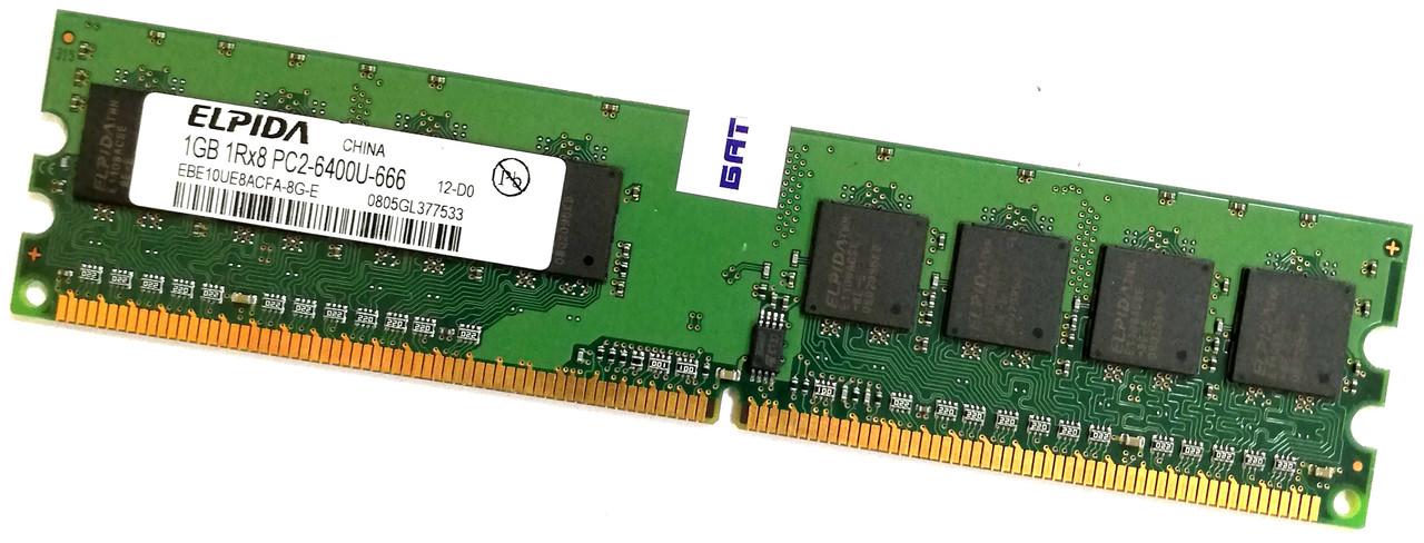 Оперативная память Elpida DDR2 1Gb 800MHz PC2 6400U CL6 1R8 (EBE10UE8ACFA-8G-E) Б/У