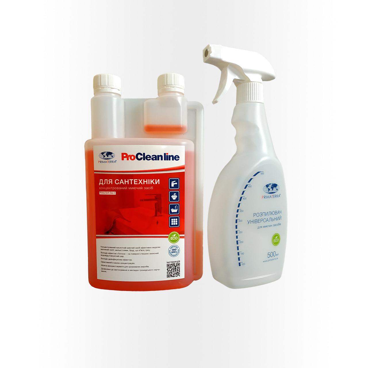 Моющее средство для сантехники, концентрат Dez-3 (1кг)
