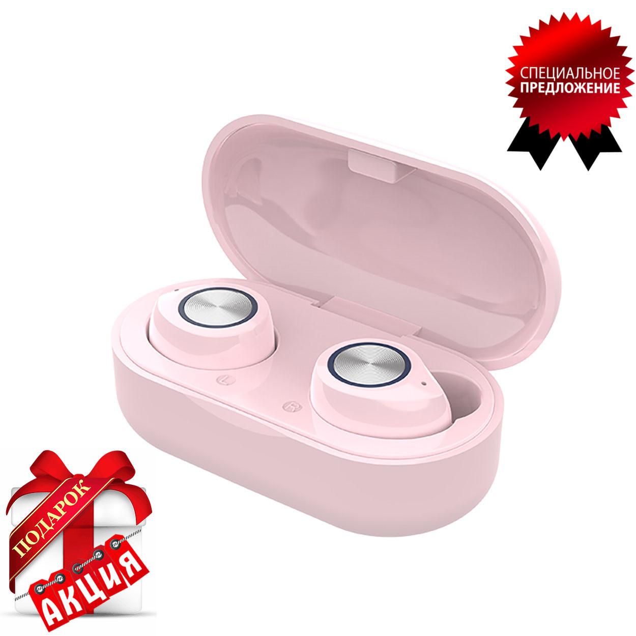 Беспроводные наушники блютуз гарнитура Bluetooth наушники 5.0 Wi-pods TW60. Розовые Оригинал