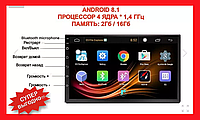 Магнитола Pioneer Pi-707 2 Din Android 8,1 2Гб/16Гб, GPS Wi-Fi