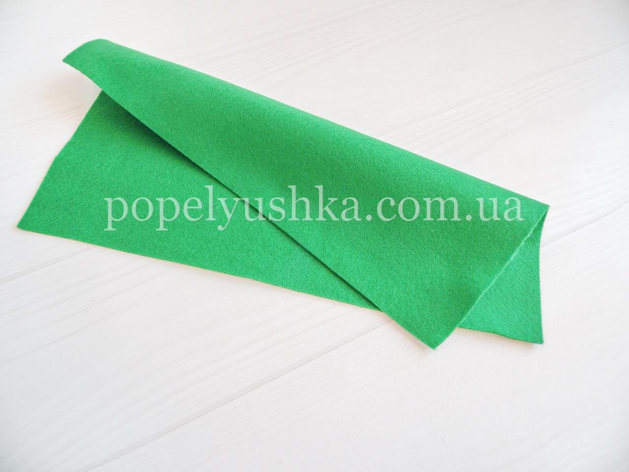 Фетр 1.3 мм китайский мягкий зеленый 20 * 30 см