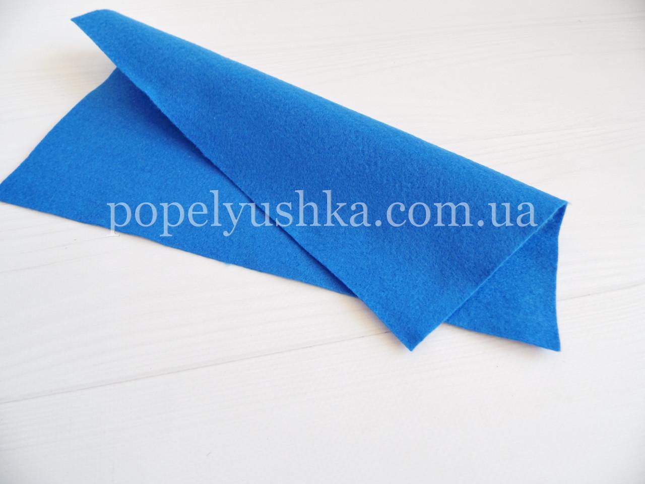 Фетр 1.3 мм китайський м'який синій 20*30 см