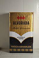 Кофе молотый Alvorada Admiral Kaffee 250гр.Германия