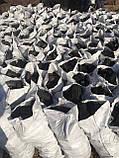 Фасованный  уголь в бумажных мешках, фото 3