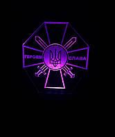 3d-светильник Герб Збройних сил України (ЗСУ), 3д-ночник, несколько подсветок (батарейка+220В)