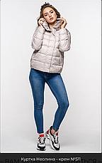 Женская куртка с воротником стойка Неолина  Nui Very (Нью вери), фото 2