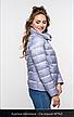 Женская куртка с воротником стойка Неолина  Nui Very (Нью вери), фото 3