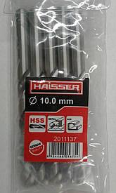 Спиральные сверла по металлу HAISSER DIN 338 10х87х133 мм ц/х 5 шт