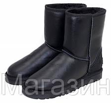 Женские угги UGG Classic Short Leather Black, короткие угги угг австралия оригинал с пропиткой черные, фото 2
