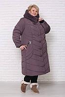 / Размеры 60.62.64.66.68.70.72 / Женская удлиненная зимняя куртка больших размеров / цвет сливовый