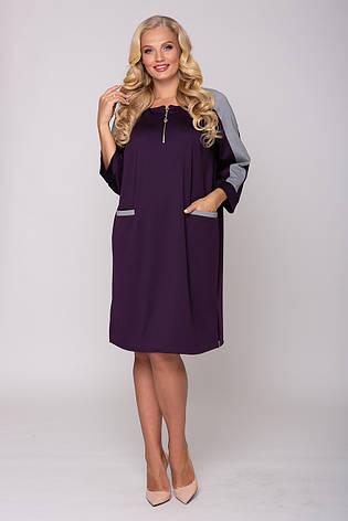 Фиолетовое комфортное платье большое Жаклин, фото 2